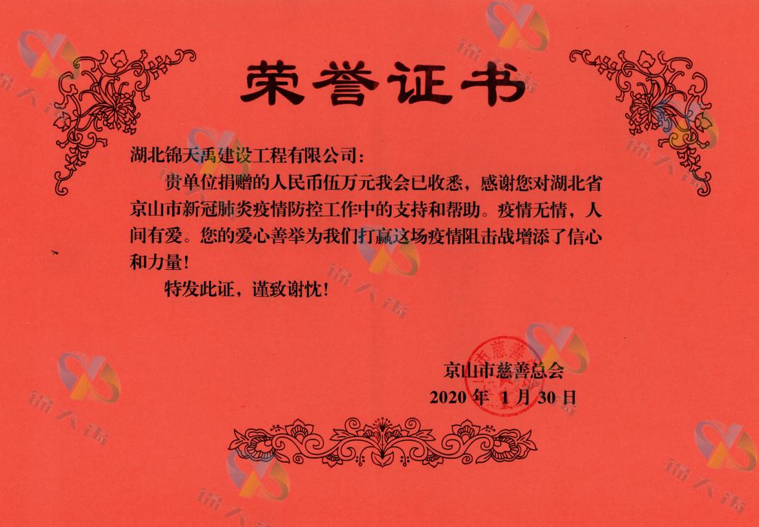 企业微信截图_15943619328073.png